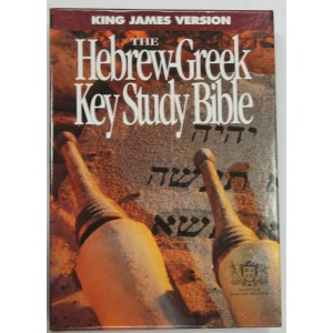 Greek Bible (Black)